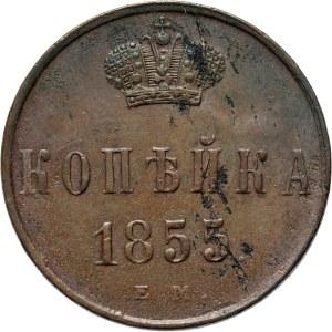 Rosja, Aleksander II , 1 kopiejka 1855 E.M., Jekaterinburg