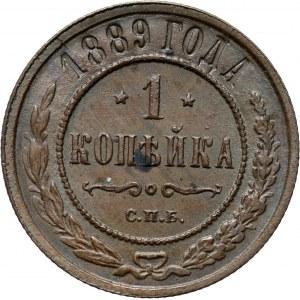Rosja, Aleksander II, 1 kopiejka 1889 C.P.B., Petersburg, mennicza