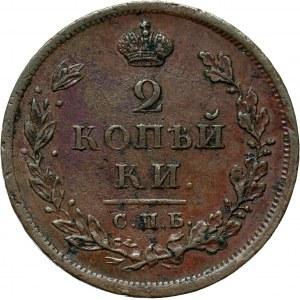 Rosja, Aleksander I, 2 kopiejki 1811 C.P.B. M.K., Petersburg