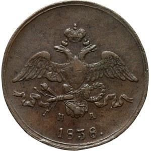 Rosja, Mikołaj I, 2 kopiejki 1838 E.M. H.A., Jekaterinburg