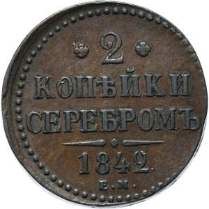 Rosja, Mikołaj I, 2 kopiejki srebrem 1842 E.M., Jekaterinburg