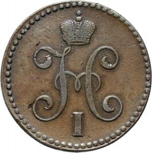 Rosja, Mikołaj I, 2 kopiejki srebrem 1845 C.M., Suzun