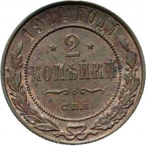 Rosja, Mikołaj II, 2 kopiejki 1914 S.P.B., Petersburg, UNC