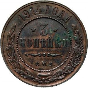 Rosja, Mikołaj II, 3 kopiejki 1914 S.P.B., Petersburg, UNC