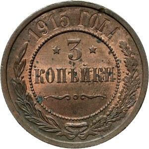 Rosja, Mikołaj II, 3 kopiejki 1915, Petersburg, UNC