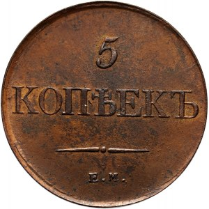 Rosja, Mikołaj I, 5 kopiejek 1831 E.M., Jekaterinburg