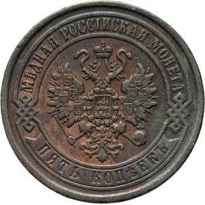 Rosja, Aleksander II, 5 kopiejek 1869 E.M., Jekaterinburg