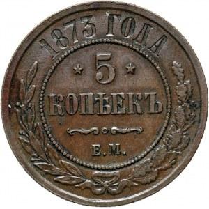 Rosja, Aleksander II, 5 kopiejek 1873 E.M., Jekaterinburg