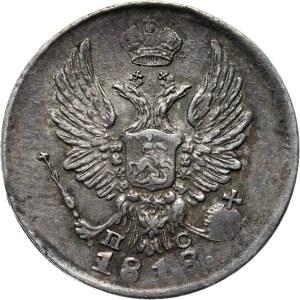 Rosja, Aleksander I, 5 kopiejek 1818 PC, Petersburg, ładne
