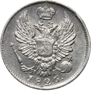 Rosja, Mikołaj I, 5 kopiejek 1826 HG, Petersburg (R)