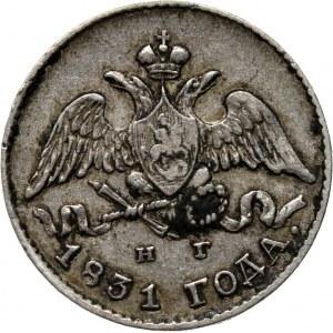 Rosja, Mikołaj I, 5 kopiejek 1831 HG, Petersburg