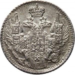 Rosja, Mikołaj I, 5 kopiejek 1837 HG, Petersburg, bardzo ładny egzemplarz