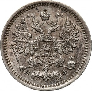 Rosja, Aleksander II, 5 kopiejek 1865 HF, Petersburg, rzadki rocznik