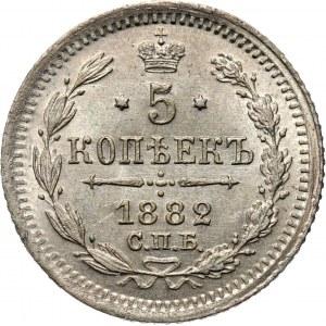 Rosja, Aleksander III, 5 kopiejek 1882 AG, Petersburg, UNC