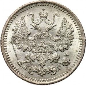 Rosja, Aleksander III, 5 kopiejek 1886 AG, Petersburg, UNC