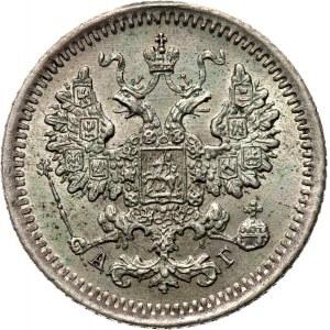 Rosja, Aleksander III, 5 kopiejek 1887 AG, Petersburg, UNC