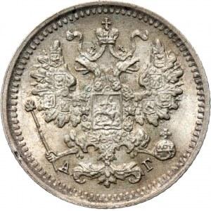 Rosja, Aleksander III, 5 kopiejek 1891 AG, Petersburg, UNC