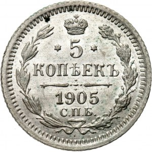 Rosja, Mikołaj II, 5 kopiejek 1905 AP, Petersburg, UNC