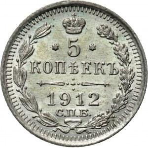 Rosja, Mikołaj II, 5 kopiejek 1912 EB, Petersburg, UNC