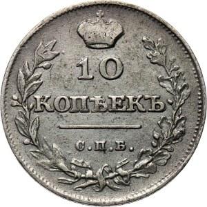 Rosja, Aleksander I, 10 kopiejek 1811 FB, Petersburg, rzadszy rocznik