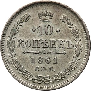 Rosja, Mikołaj I, 10 kopiejek 1861, Paryż, kropki na rancie, bardzo rzadkie, Bitkin R2!!!