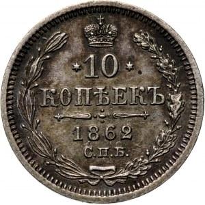 Rosja, Mikołaj I, 10 kopiejek 1862 MI, Petersburg, piękne