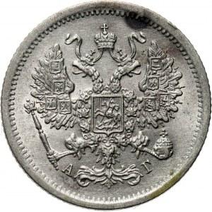 Rosja, Aleksander III, 10 kopiejek 1893 AG, Petersburg, piękne!
