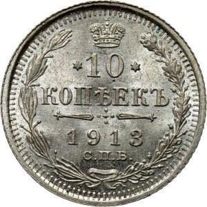 Rosja, Mikołaj II, 10 kopiejek 1913 BC, Petersburg, Rewelacyjny stan, UNC