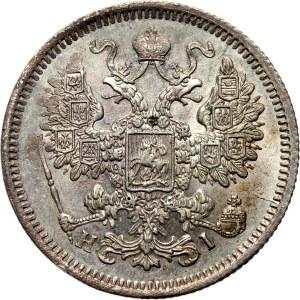 Rosja, Aleksander II, 15 kopiejek 1868 HI, Petersburg, UNC