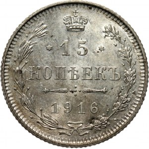 Rosja, Mikołaj II, 15 kopiejek 1916, Osaka, UNC