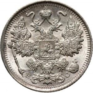 Rosja, Mikołaj II, 15 kopiejek 1916 BC, Petersburg, UNC