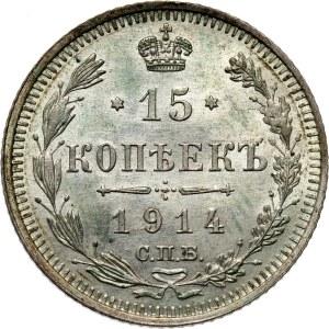 Rosja, Mikołaj II, 15 kopiejek 1914 BC, Petersburg, UNC