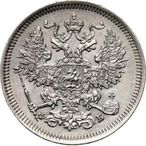 Rosja, Aleksander II, 20 kopiejek 1861 FB, Petersburg