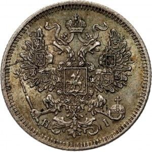 Rosja, Aleksander II, 20 kopiejek 1871 HI, Petersburg
