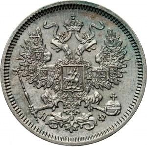 Rosja, Aleksander II, 20 kopiejek 1864 HF, Petersburg, UNC