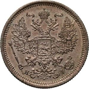 Rosja, Aleksander II, 20 kopiejek 1875 HI, Petersburg, UNC