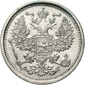 Rosja, Aleksander III, 20 kopiejek 1886 AG, Petersburg