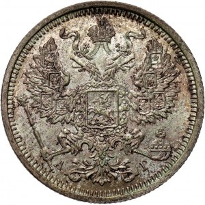 Rosja, Aleksander III, 20 kopiejek 1890 AG, Petersburg, UNC