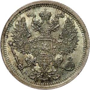 Rosja, Aleksander III, 20 kopiejek 1893 AG, Petersburg