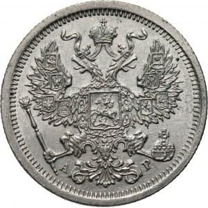 Rosja, Mikołaj II, 20 kopiejek 1904 AP, Petersburg