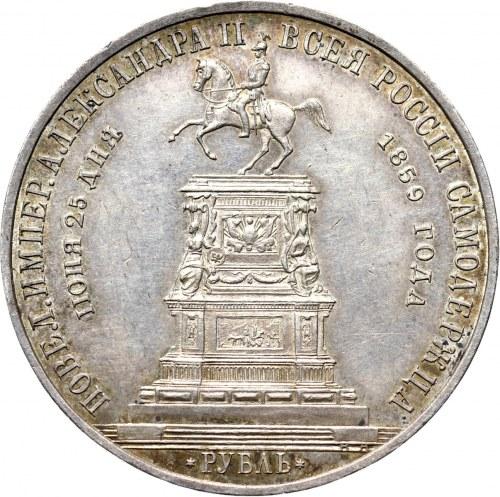 Rosja, Aleksander II, 1 rubel 1859, Petersburg, bardzo ładny