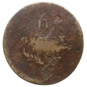6 groszy 1813, Zamość, Plage 120, Bitkin 9 (R3), Berezo...