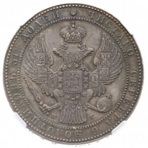 1 1/2 rubla = 10 złotych 1835 Н-Г, Petersburg, odmiana ...