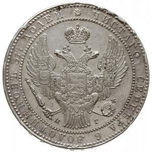 1 1/2 rubla = 10 złotych 1835 НГ, Petersburg, Plage 322...