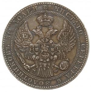 1 1/2 rubla 1841 MW, Warszawa, Plage 341, Bitkin 1137 (...