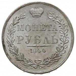 rubel 1844 MW, Warszawa, Plage 433, Bitkin 423 - pióra ...