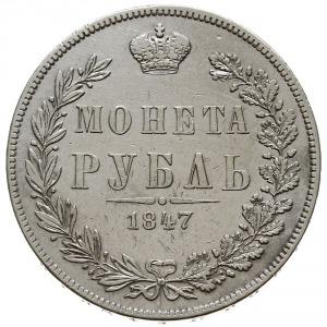 rubel 1847MW, Warszawa, Plage 439, Bitkin 426 - ogon Or...