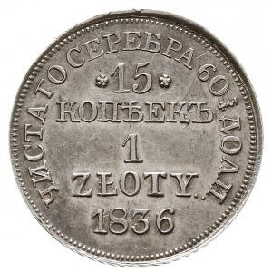 15 kopiejek = 1 złoty 1836 MW, Warszawa, na awersie odm...