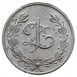 Łódź - 1 złoty Spółdzielni 10. Kaniowskiego Pułku Artyl...