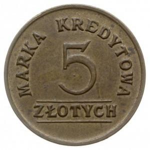 Łódź - 5 złotych Spółdzielni 4. Pułku Artylerii Ciężkie...